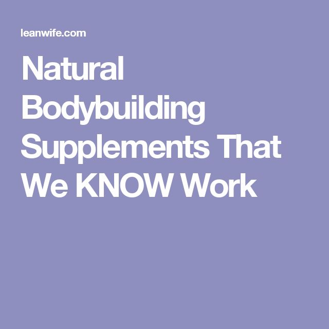 Natural Bodybuilding Supplements That We KNOW Work
