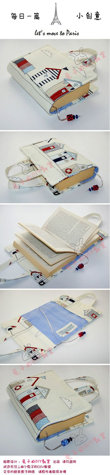 2-in-1 Bookcover & Carrying Case- So doing this for my bible! ^__^