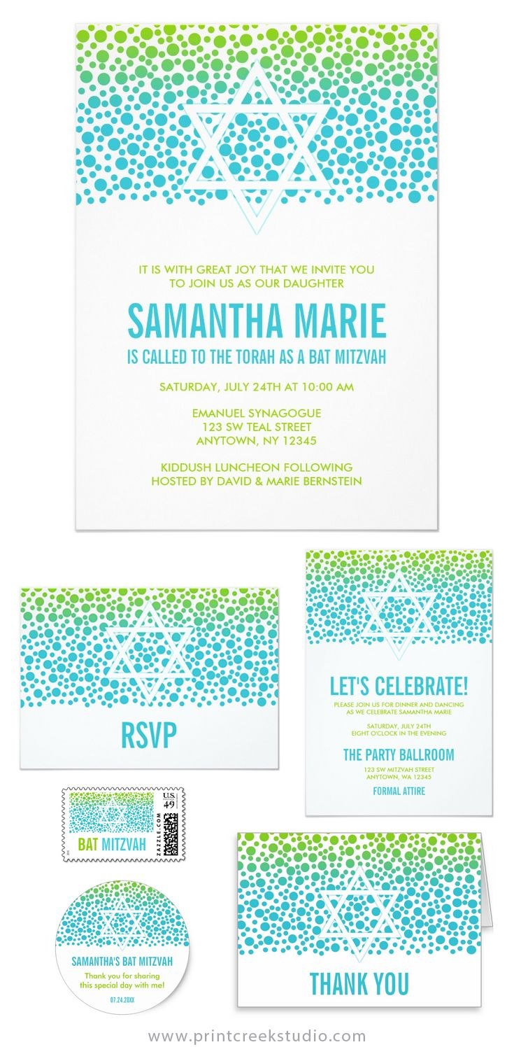 Modern teal blue and lime green confetti dots Bat Mitzvah invitation suite.