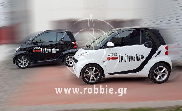 Le Chevalier / Εταιρική σήμανση οχημάτων // #Smart #Μερική_Κάλυψη #Σήμανση_Οχημάτων #Στόλοι_Εταιρειών #Ψηφιακές_Εκτυπώσεις #robbieadv