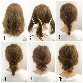 三つ編みをルーズに崩してふんわりお団子にするヘアアレンジです。 長さがないと難しいまとめ髪も、これならボブの方も挑戦できますね!