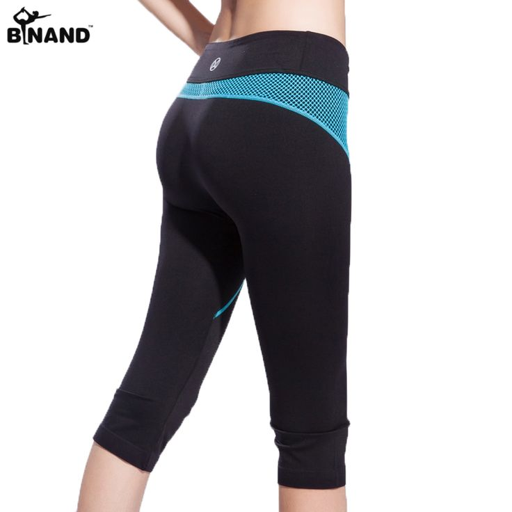Binand New Arrival Fashion Capris Yoga Pants Quick Dry and Breathable Breeches Knee-length Sports Shorts w/ Mesh
