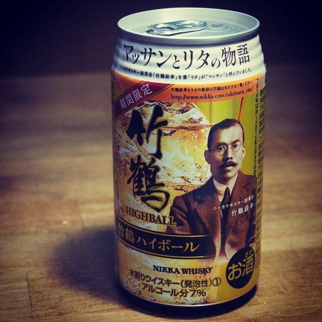久しぶりにコンヒニに酒を買いに行ったら、こんな商品が … #ニッカ #ニッカウヰスキー #ハイボール #マッサン