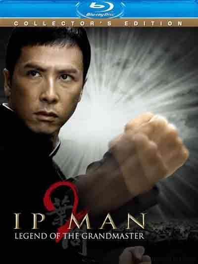 Ip Man 2 2010 Türkçe Dublaj Bluray 1080p Indir Filmler 2019
