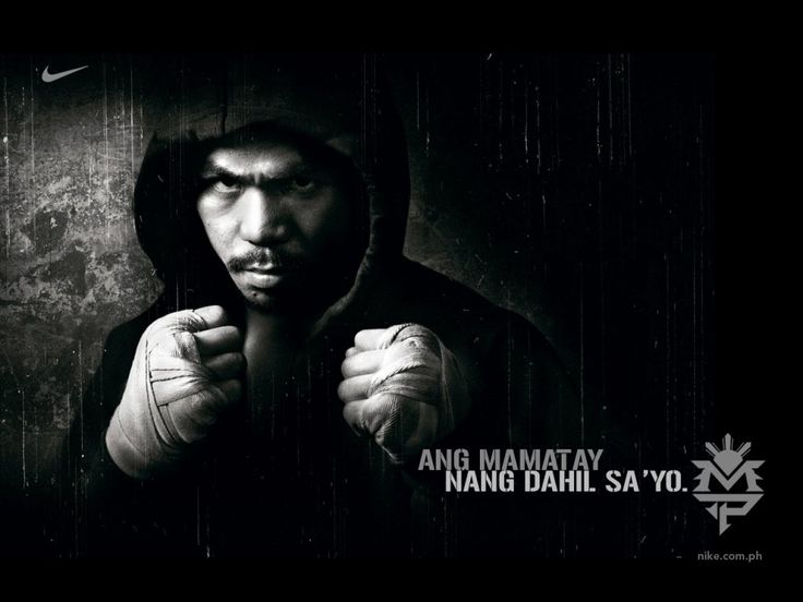 Phillippines Nike Ad featuring Manny Pacquiao