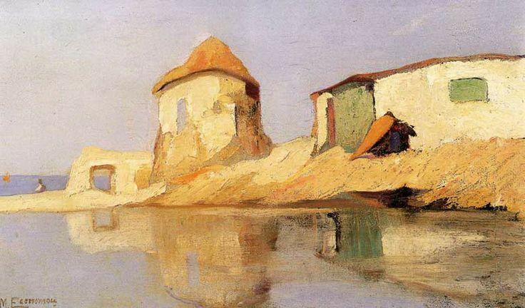 .:. Οικονόμου Μιχαήλ – Michail Oikonomou [1888-1933] Μύλος και σπίτι στην ακρογιαλιά