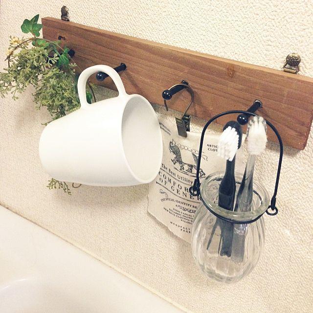 洗面所 歯ブラシスタンド 洗面台周りのまとめページ | RoomClip ... 洗面所と歯ブラシスタンドと歯ブラシのインテリア実例