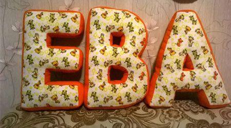 Как сшить подушки буквы своими руками  /  How to sew a pillow letters with their hands