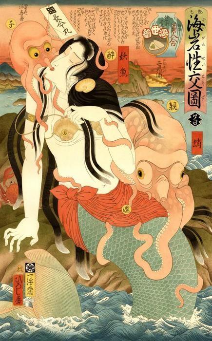 Mermaid and octopus, by Hiroshi Hirakawa (Japanese woodcut).  Very unusual!