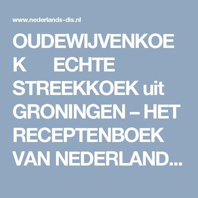 OUDEWIJVENKOEK ECHTE STREEKKOEK   uit  GRONINGEN – HET RECEPTENBOEK VAN NEDERLANDS DIS