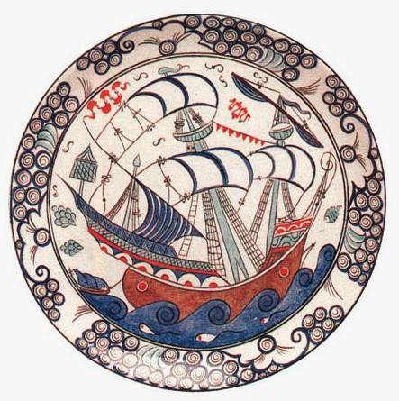 Çini Sanatı Resimleri | Folklor / Halk Oyunları