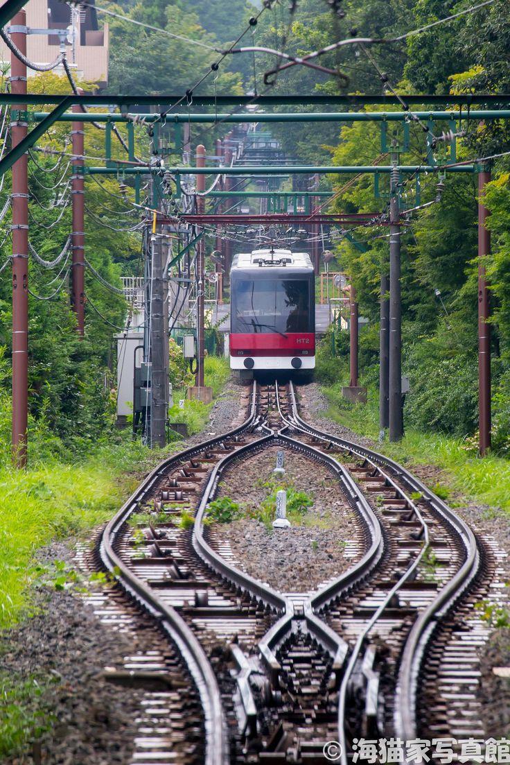 Hakone Tozan Cable Car | Japan destinations, Hakone, Cable ...