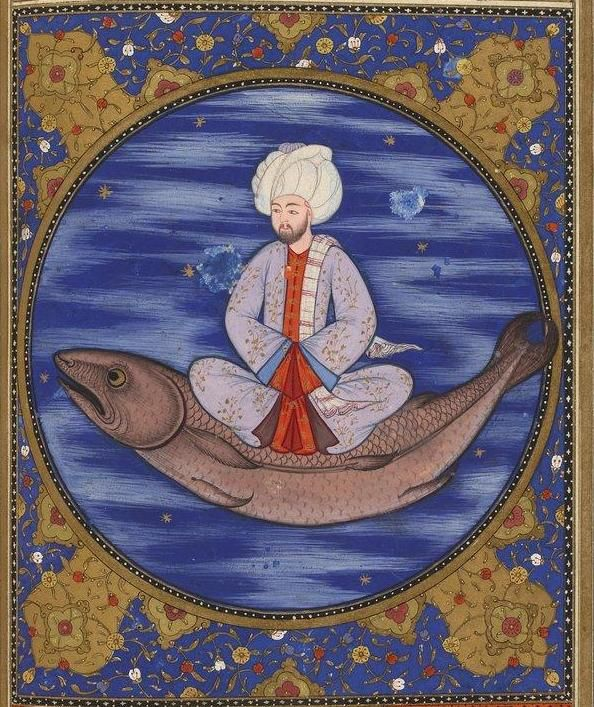 Il segno dei pesci - Seyyid Mohammed ibn Emir Hasan, Metaliʿü'l-saadet ve yenabiʿü-l-siyadet, 1582. Bibliothèque nationale de France, Département des manuscrits, Supplément turc 242, f 30v.