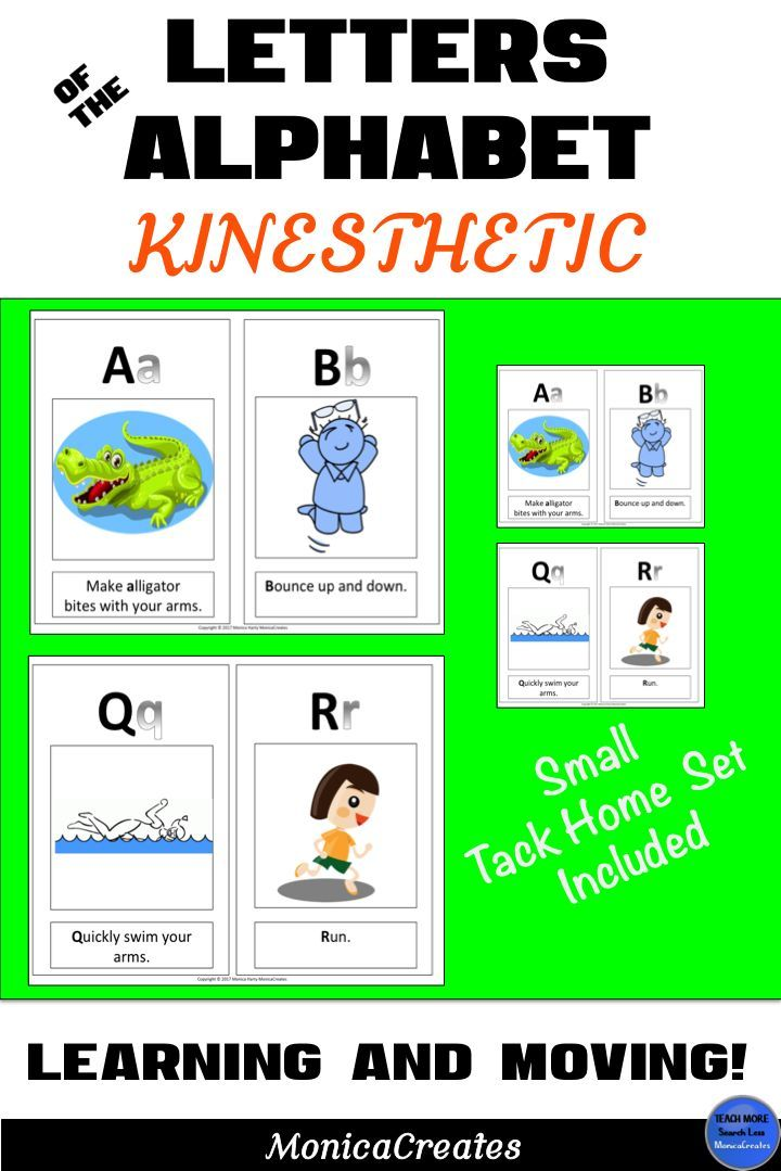 An alternative approach to learning information - this preschool, kindergarten, struggling learner activity can help put students in a receptive state of learning. #kinestheticlearning #physicaleducation #kinestheticactivities #kinestheticlearningactivities #preschool, #kindergarten, #RTI #specialeducation