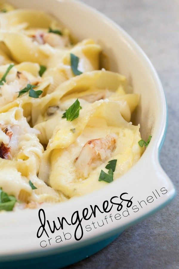 These Dungeness crab stuffed shells are filled with a creamy mix of mascarpone and ricotta that is seasoned lightly with oregano, and topped with a large chunk of Dungeness crab.