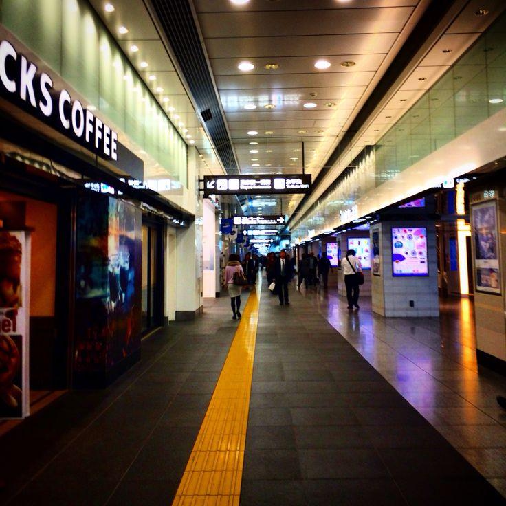 Tokyo train station Japan