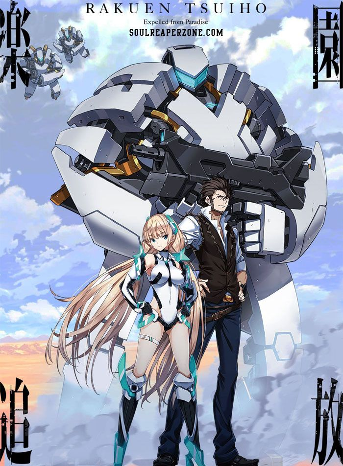 Expelled from Paradise Movie Uncensored Bluray [BD] Dual Audio 480p 450MB 720p 750MB Mini MKV   #ExpelledfromParadise  #RakuenTsuihou  #Soulreaperzone  #Anime
