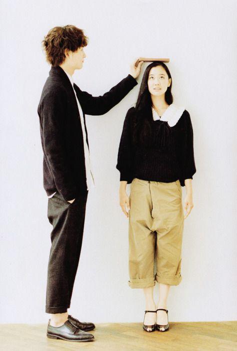 look at that beautiful big collar. Okada Masaki and Yu Aoi