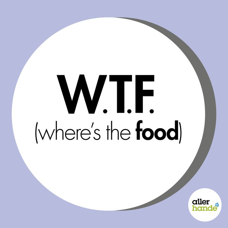 W.T.F. Where's The Food?- Quote - Allerhande