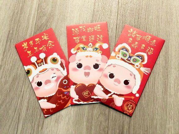 12 Chinese New Year Of The Pig 2019 Money Envelopes Red Packets Year Of The Pig Chinese New Year Year Of The Rabbit