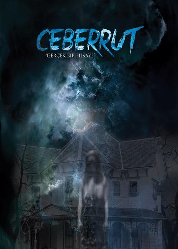 Ceberrut - 2016
