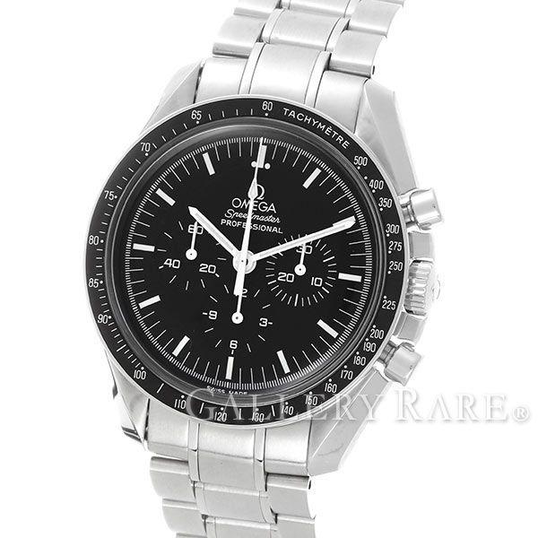 オメガ スピードマスター プロフェッショナル 3570.50 OMEGA 腕時計