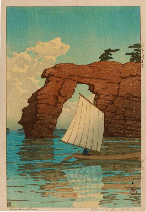 Kawase Hasui (Japanese, 1883–1957): Zaimoku Isalnd, Matsushima, from the series Collection of Scenic Views of Japan, Eastern Japan Edition (Nihon fukei shu higashi Nihon hen, Matsushima Zaimokuto), (May 1933) Color woodblock print 36.4 x 24.0cm (Block)