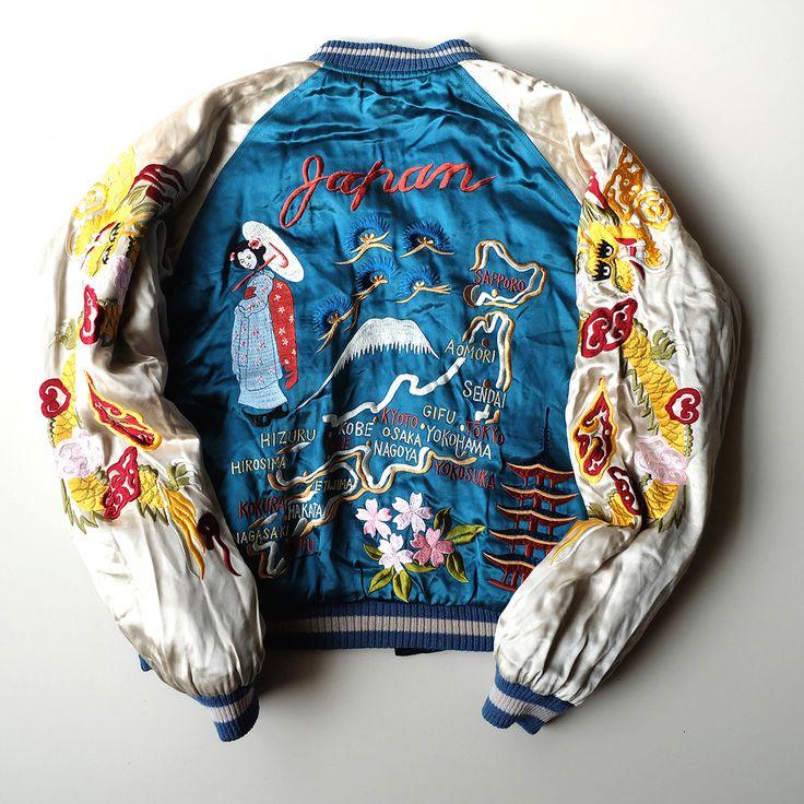 Japanese Geisha Maiko Geisha Tora Tiger Zodiac Sign Horoscope ( A-la Katy Perry ROAR ) Eagle Souvenir Embroidered Sukajan Jacket - Japan Lover Me Store