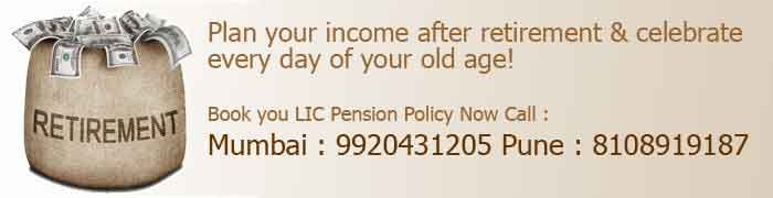 Pension plan from LIC of India.