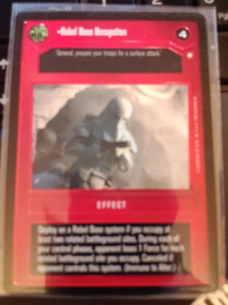 Star Wars CCG Special Edition Rebel Base Occupation NON-MINT SWCCG