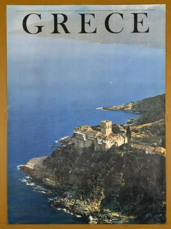 GRECE 1969. (ATHOS Μονή Σταυρονικήτα). Σχεδιαστής σύνθεσης ο Ν. Κωστόπουλος.