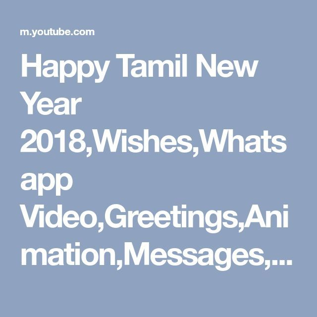new year wishes videos free download