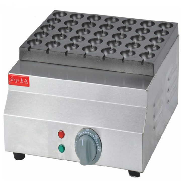 2PC FY-35D 35 Holes 110V/220V Commercial Electric Egg Furnace Machine Quail Eggs Furnace Baking Furnace //Price: $US $170.25 & FREE Shipping //     #kitchenappliances