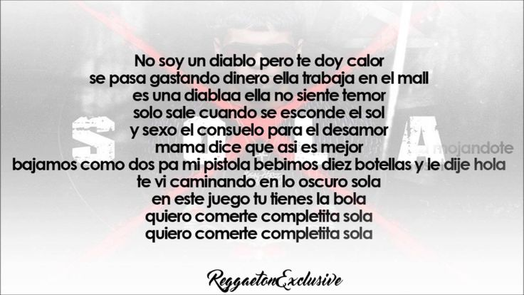 Anuel AA - Sola (Video Letra) | Reggaeton 2016