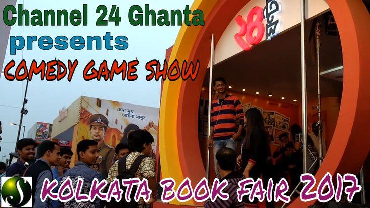 24 Ghanta presents Comedy Game Show | Kolkata Book Fair 2017 | Kolkata