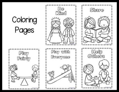 classroom rules coloring pages - photo#16