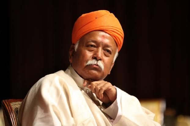 Mohan Bhagwat is right: India is a Hindu nation | IndiaFacts