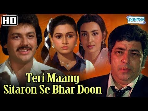 Teri Maang Sitaron Se Bhar Doon (HD) Padmini Kolhapure Raj Kiran - Hindi Movie With Eng Subtitles