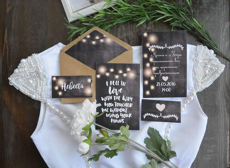 """Купить Свадебные приглашения """"Лофт"""" - свадебные приглашения, приглашение, приглашения, пригласительный, пригласительные недорого"""