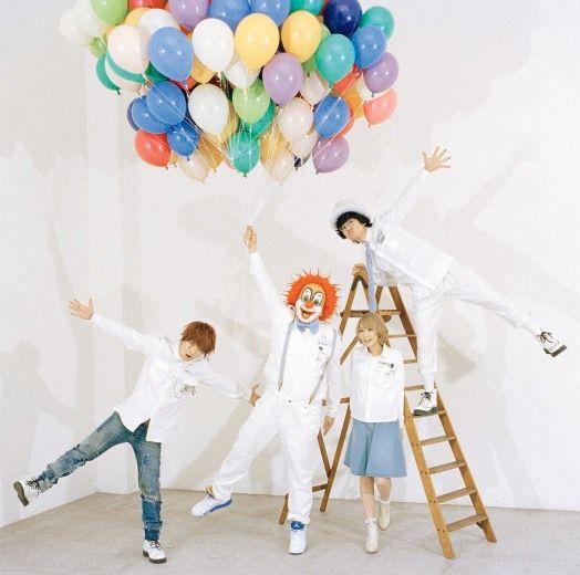 SEKAI NO OWARI - Honoo to Mori no Carnival cover art