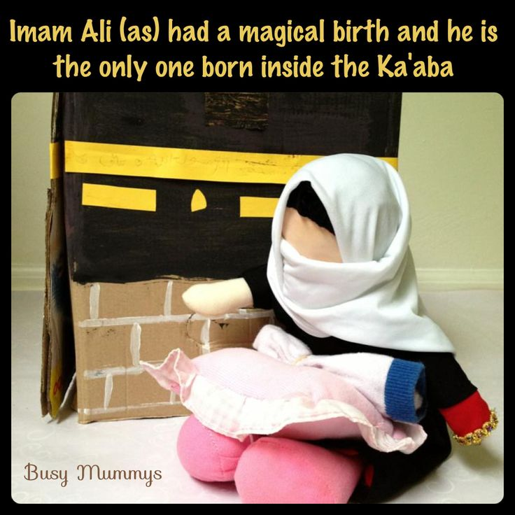 Celebrating birth of I.Ali (as) 1. Tell them the Story: I used a sock to show B.Fatima Bint Asad was pregnant  even had a baby's cry on audio and then rolled the sock such that it looked like a baby wrapped in blanket when she came out of the Kaaba ! And the kids loved it!