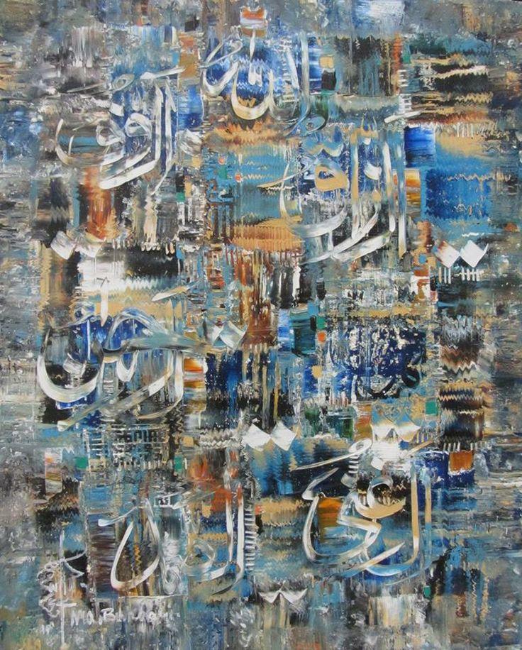 Pakistan art exhibition in Dubai.