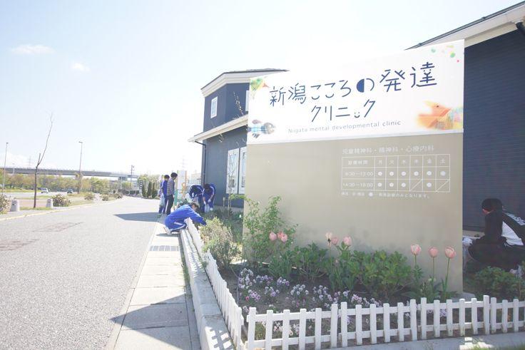 【第7回 こころの庭プロジェクト】