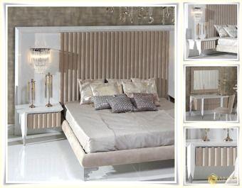 Stylowa sypialnia Fediore