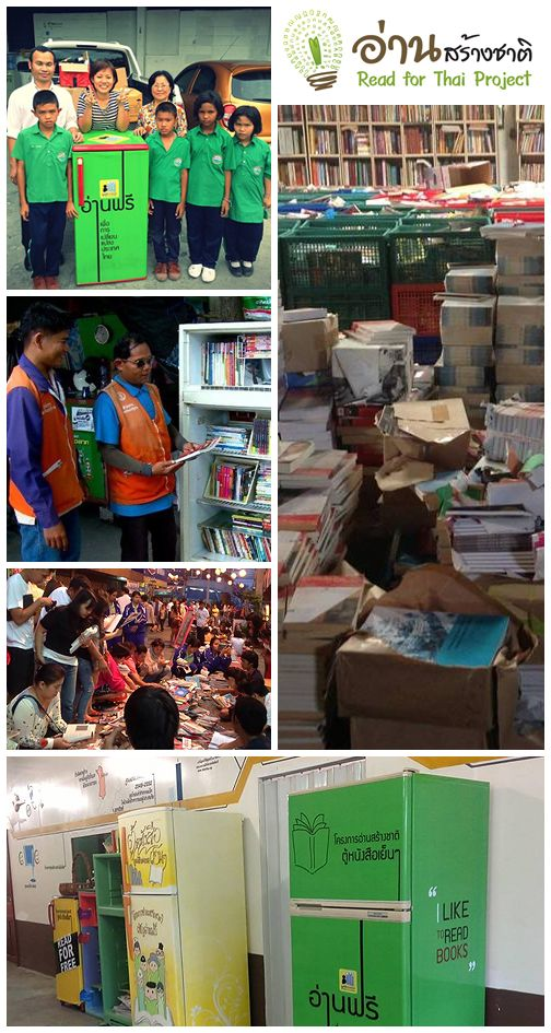 Refrigerator waste and 2nd hand books become bookcases for public in Thailand. Great project from Mirror Foundation.