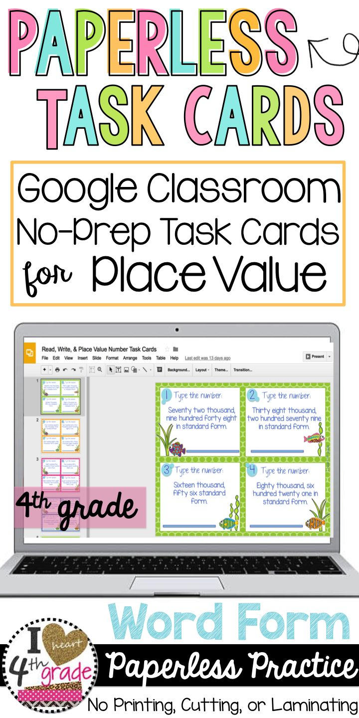 4th grade math | Place Value for 4th Grade | Google Classroom Ideas | Google Classroom Elementary Math | Looking for digital resources to use with your classroom?  Your students will love this Place Value set of No Prep task cards to share using Google Classroom ($)