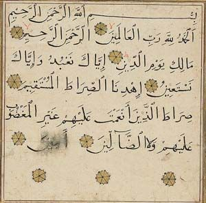 La scrittura araba | NoSatisPassion