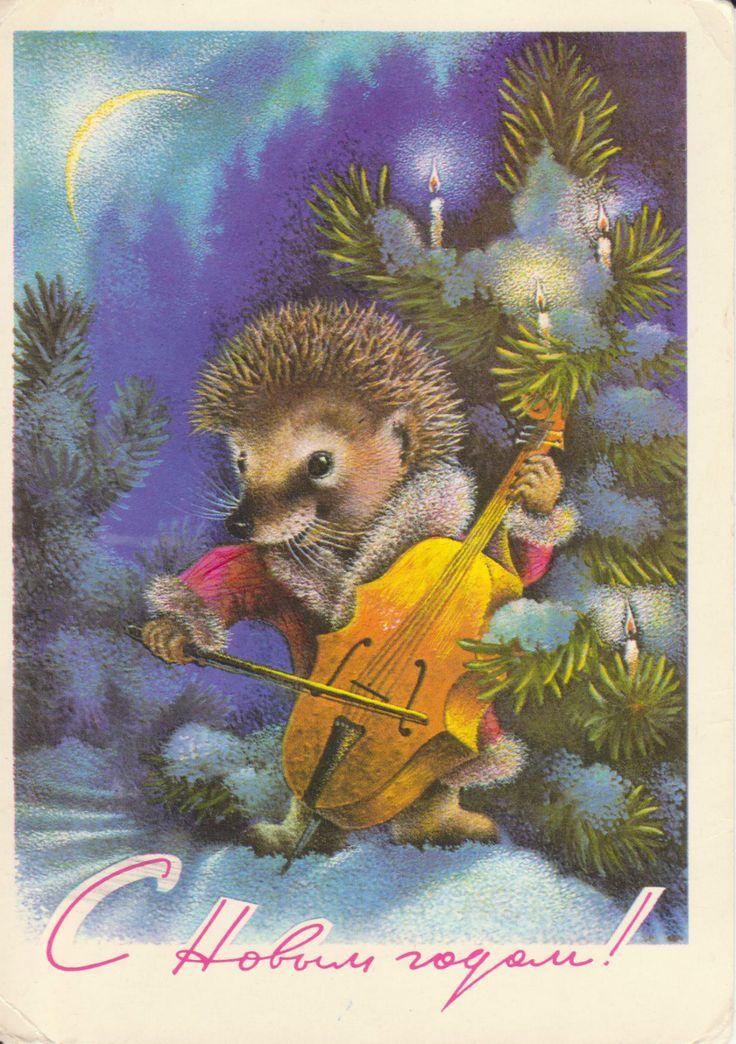Soviet Vintage Postcard NEW YEAR