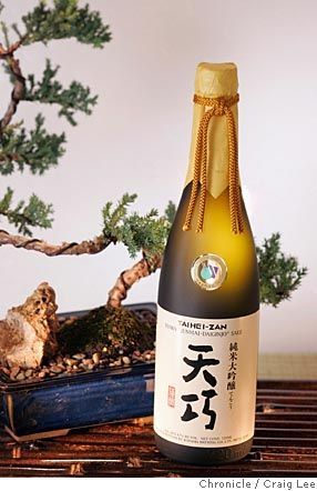 A+highly+polished+drink+/+Creamy+and+fragrant,+daiginjos+are+the+pinnacle+of+sake