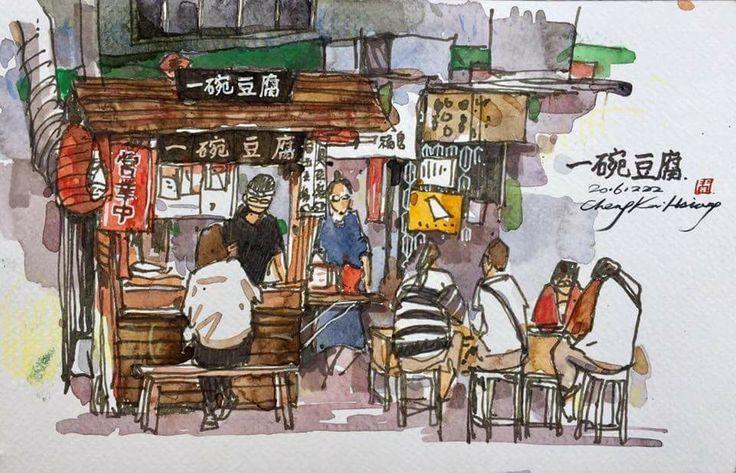 鄭小開,Dec 16